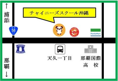 中国語教室 チャイニーズスクール沖縄 地図